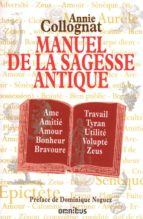 La Sagesse antique (ebook)