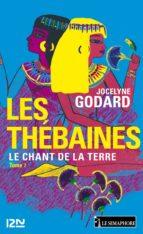 Les Thébaines - tome 7 (ebook)