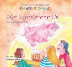 Der Einhorntrick (ebook)