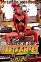 Katie - Cybersex Schnecke (ebook)