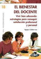 El bienestar del docente. (ebook)